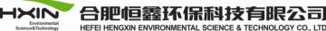 Hefei Hengxin Enviro. Sci. & Tech. Co., Ltd